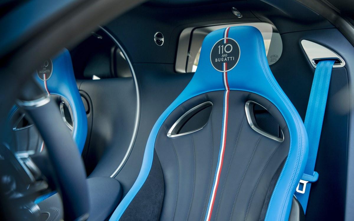 Bugatti Chiron Sport 110 Ans: Un digno homenaje