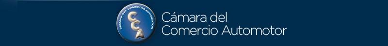 CCA 2020