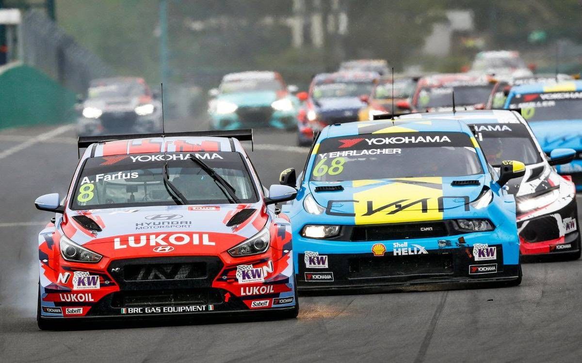 TCR South America